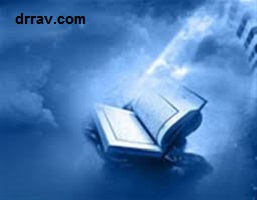 روانشناسی شخصیت از دیدگاه اسلام